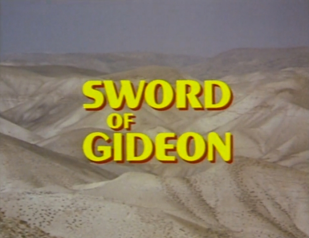 Sword Of Gideon title screen
