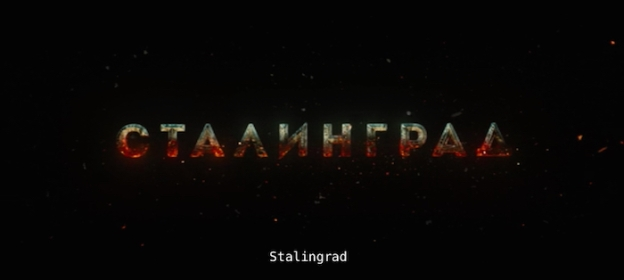 Stalingrad (2013) title screen
