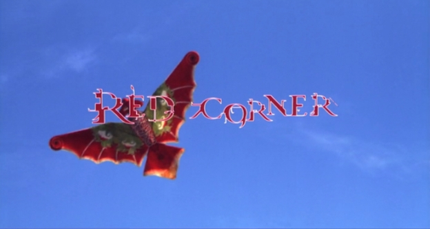 Red Corner title screen