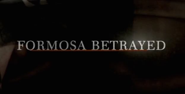 Formosa Betrayed title screen