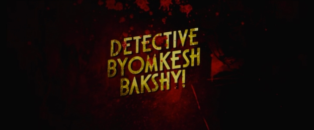 Detective Byomkesh Bakhshy! title screen