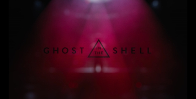 Ghost In The Shell title screen