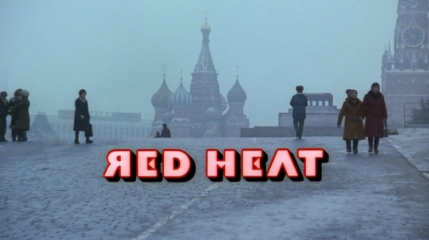 Red Heat title screen